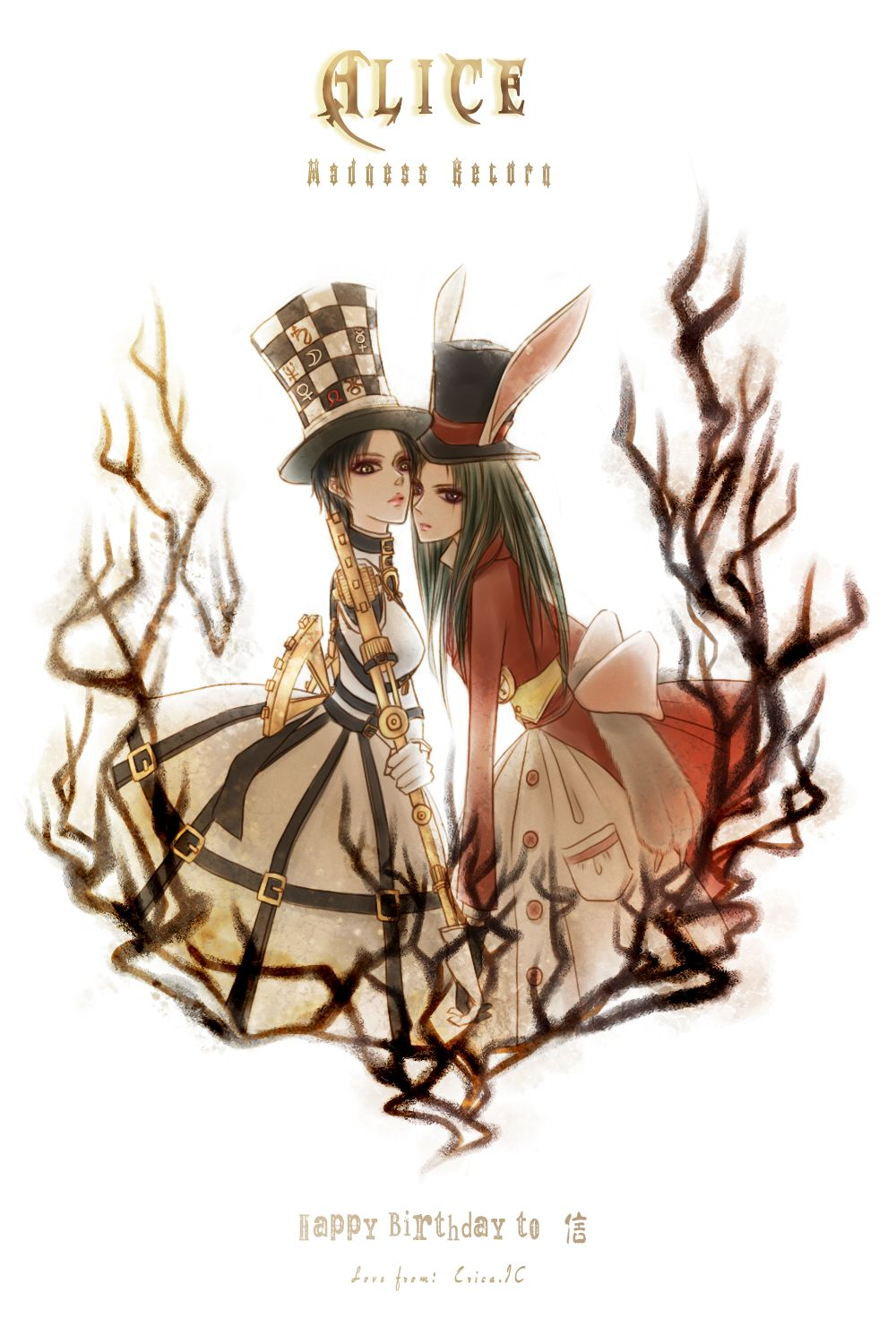 American Mcgee S Alice Hattress Alice And Late But Lucky Alice