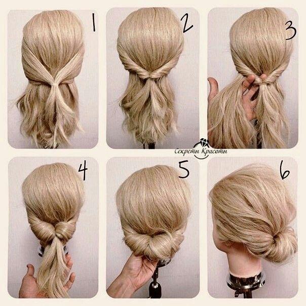 Easy Diy Bridesmaid Hairstyles: Diy Wedding Hair, Long Hair Styles