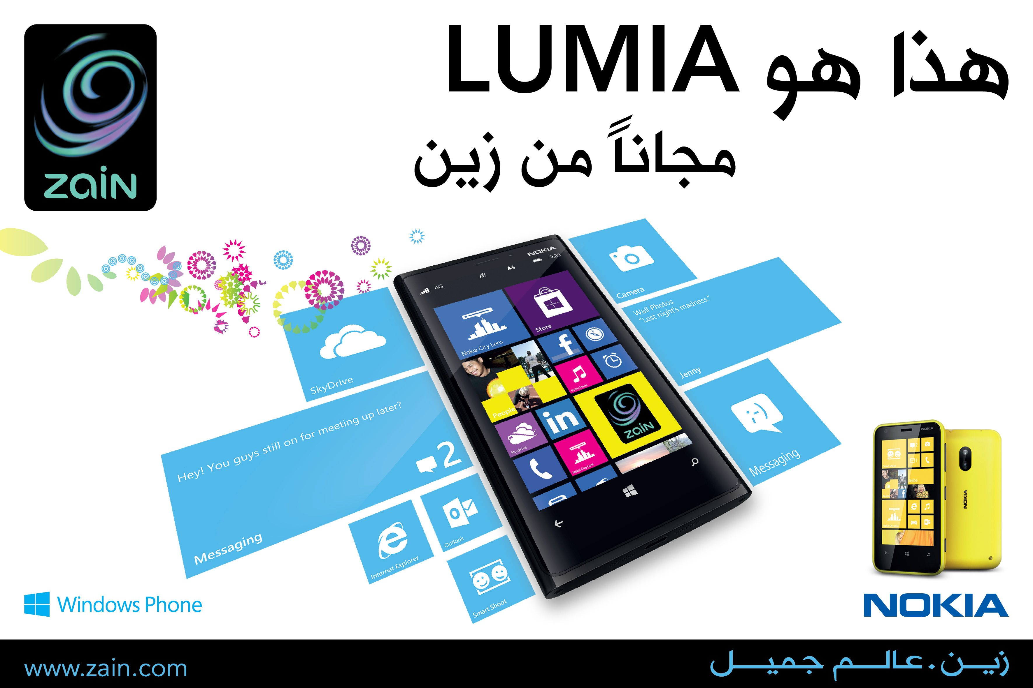 The Brand New Nokia Lumia Available Now In All Our Shops Nokia Technology Brand