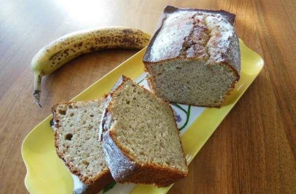a loaf of sliced up banana cake