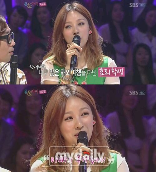 Lee Hyori lists her occupation as 'student'? #allkpop #kpop #LeeHyori