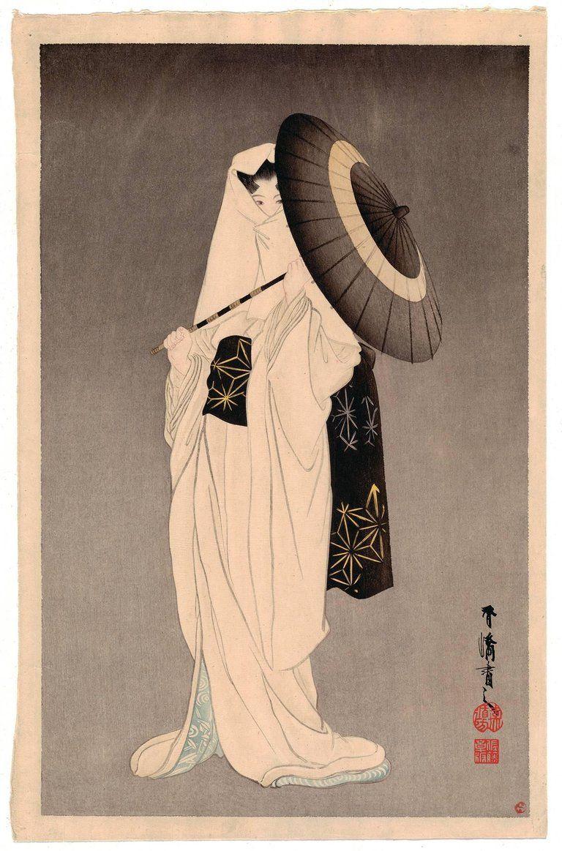 Kokyo Taniguchi Figurative Print Japanese Woodblock