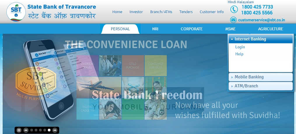 State Bank Of Travancore Personal Loan Interest Rate Eligibility Personal Loans Loan Loan Interest Rates