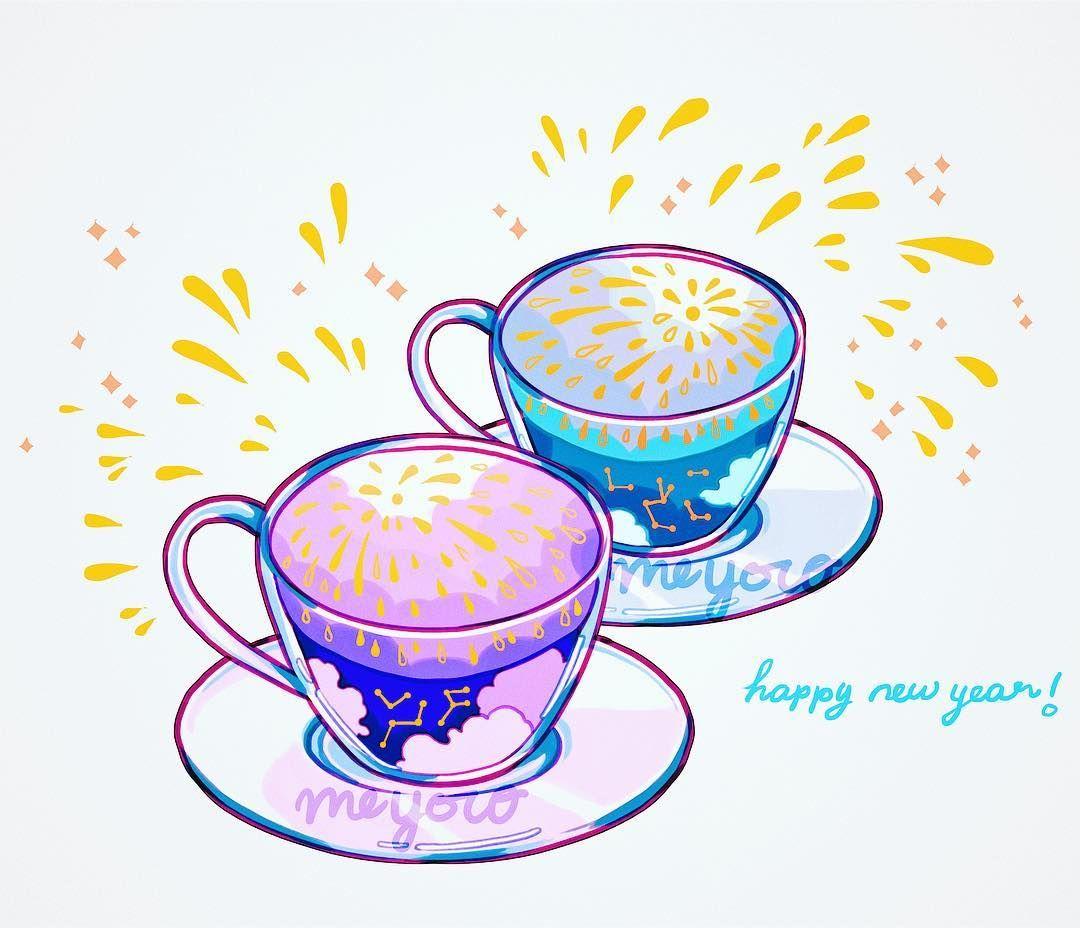 Happy New Year From Gmt 7 Fantastic Art Kawaii Art Cute Art