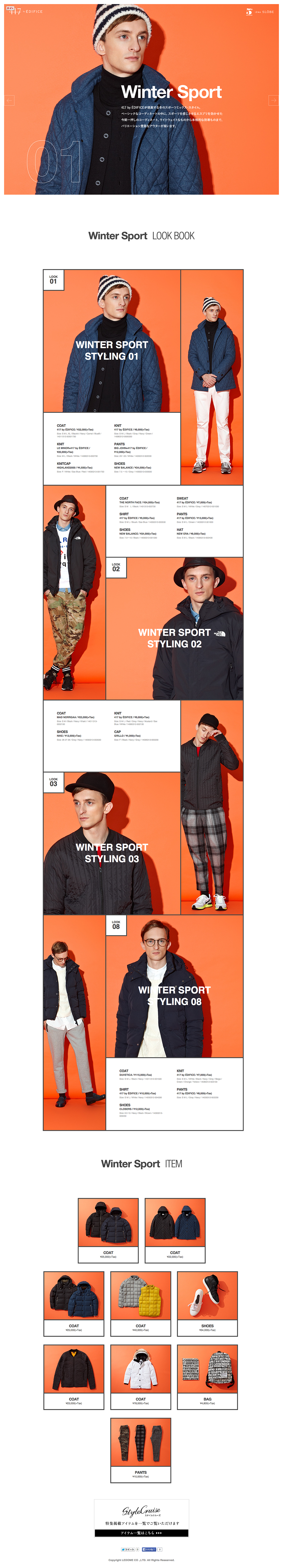 http://four-one-seven.jp/feature/2014aw/05/index.html
