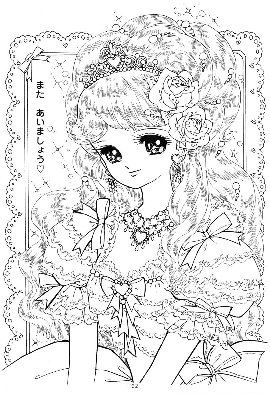 Manga Prinzessin Ausmalbilder : Photo Princess World 35 Jpg Shojo Princess Coloring Page