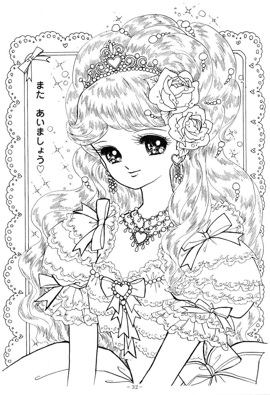 photo PrincessWorld35jpg coloring book Pinterest