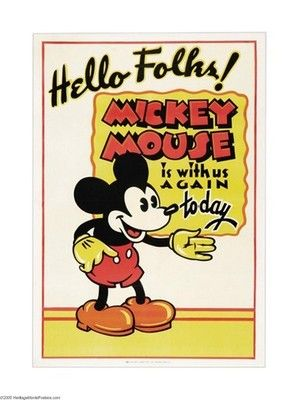 Vintage Mickey Mouse advertising poster.