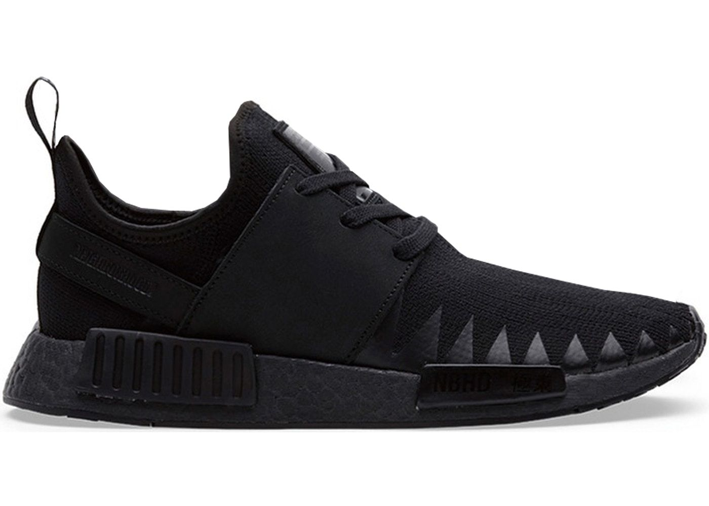 256bdcc73644 The adidas NMD R1 To Feature Molded Stripes