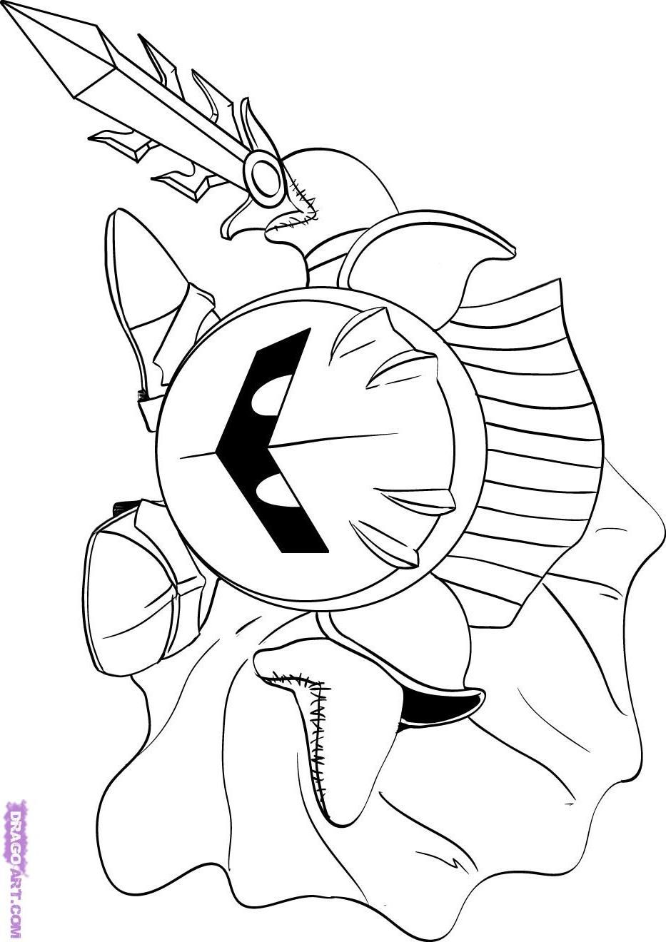 Kirby Fight Coloring Page 933×1320 Kids Colouring