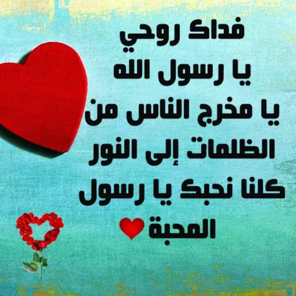 Pin By رودينا محمد On اقوال و حكم Words Wallpaper Wisdom