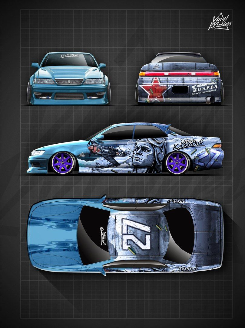 Lamborghini Huracan Mansory Tuning Side Anime Boy Aerography City Energy Car  2015 Art Azure Neon Effects 4K Wallpapers Design By Tony Kokhan Www.elu2026
