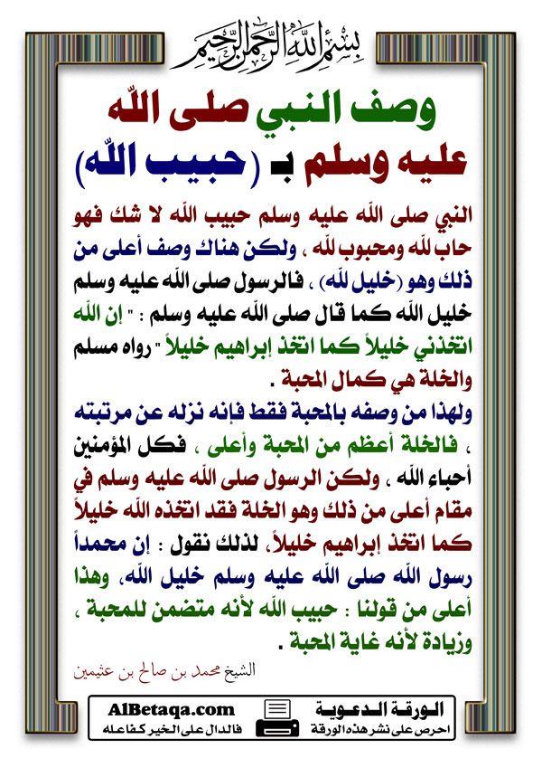 صور مطويات اسلامية رائعة Islamic Information Quran Verses Quran Tafseer