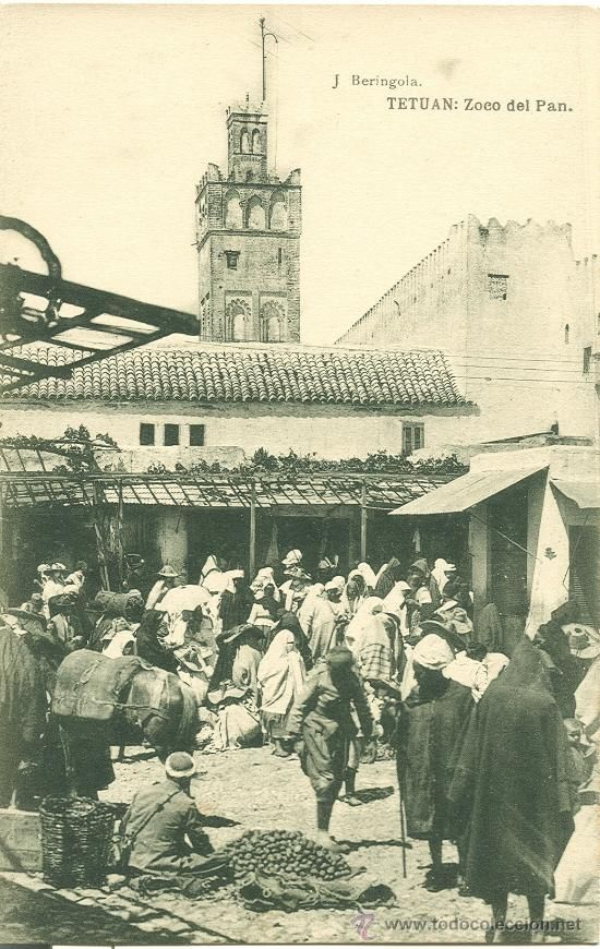 Vieille Ville, Oriental, Marocain, Html, Maroc, Vieilles Photos, Dessiner,