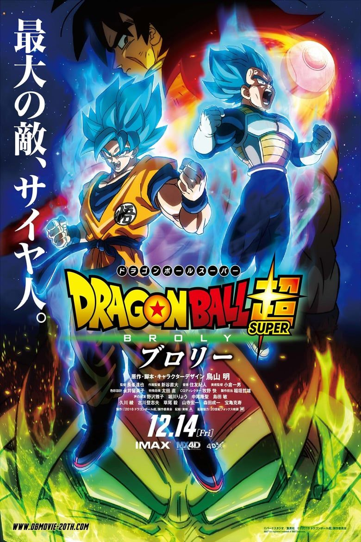 Dragon Ball Super VF épisode 101 streaming | fCine.me