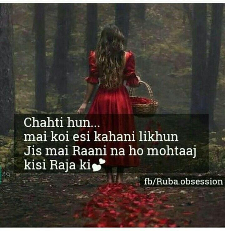 Urdu Touching Heart Friendship Poetry