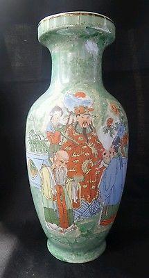 Exquisite Chinese Vintage Green Lustre Porcelain Large 12 Emperor Vase Asian Vases Vase