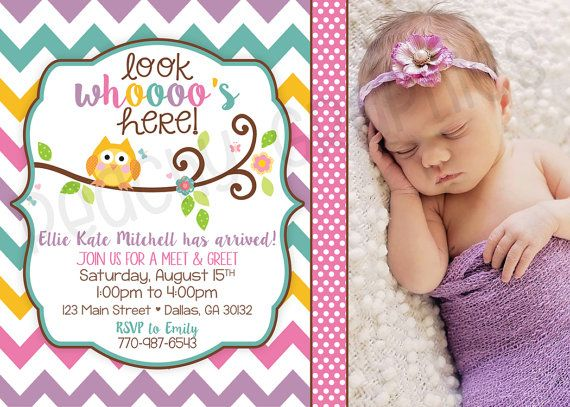 Printable New Baby Girl Announcement Meet and Greet Sip and See – Baby Girl Announcements Pinterest