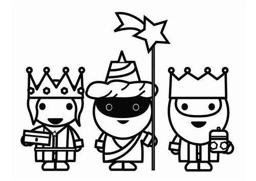 Dibujo De Rosca De Reyes Para Colorear: Dibujo Para Colorear Los Reyes Magos De Camino