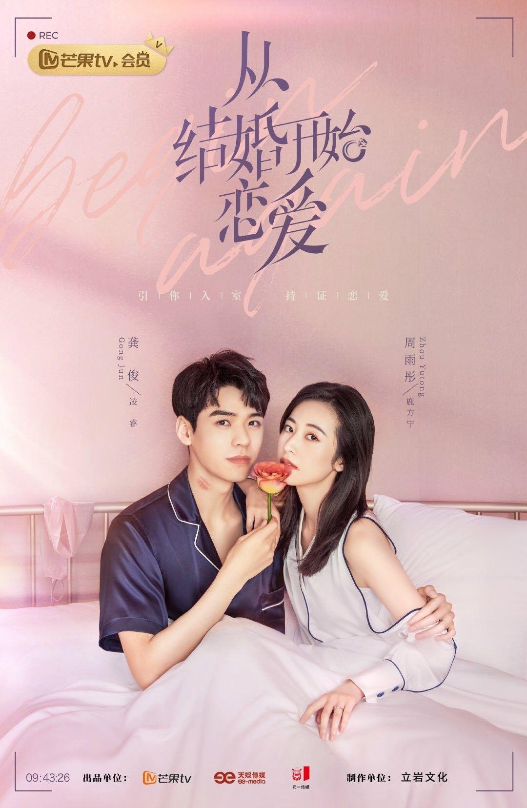 Begin Again Korean Drama Best Chines Drama Begin Again