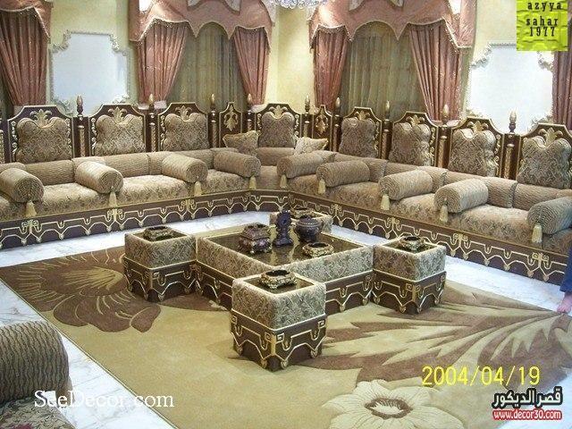 كنبات مجالس رجال ونساء فخمة مغربي وخليجي قصر الديكور Arabic Decor Cleaning Companies House Styles