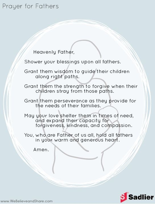 We invite you to honor fathers of this and past generations with ...