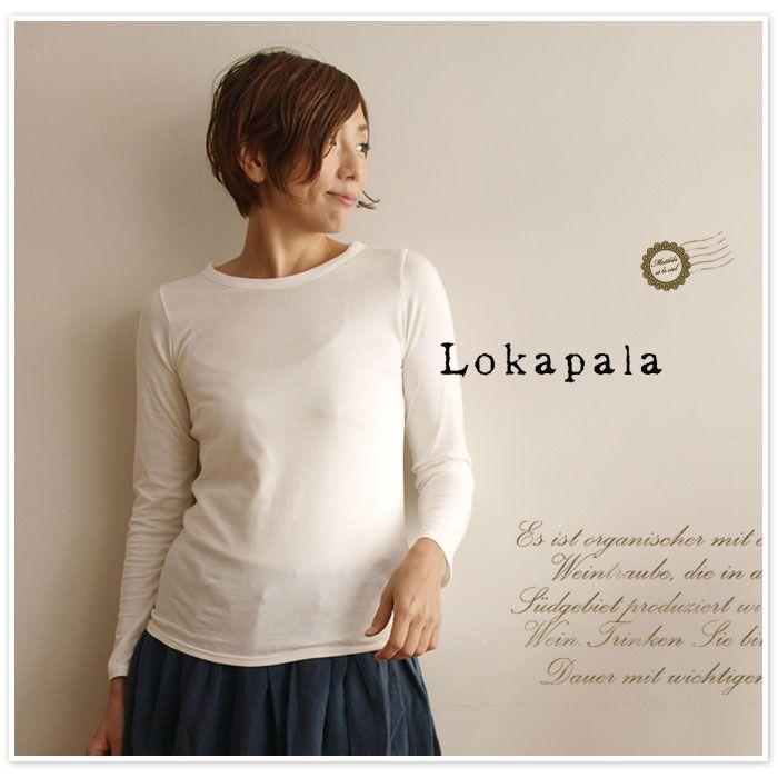 【Lokapala ロカパラ/ローカパーラ】ソフト 天竺 カットソー (lp140900)