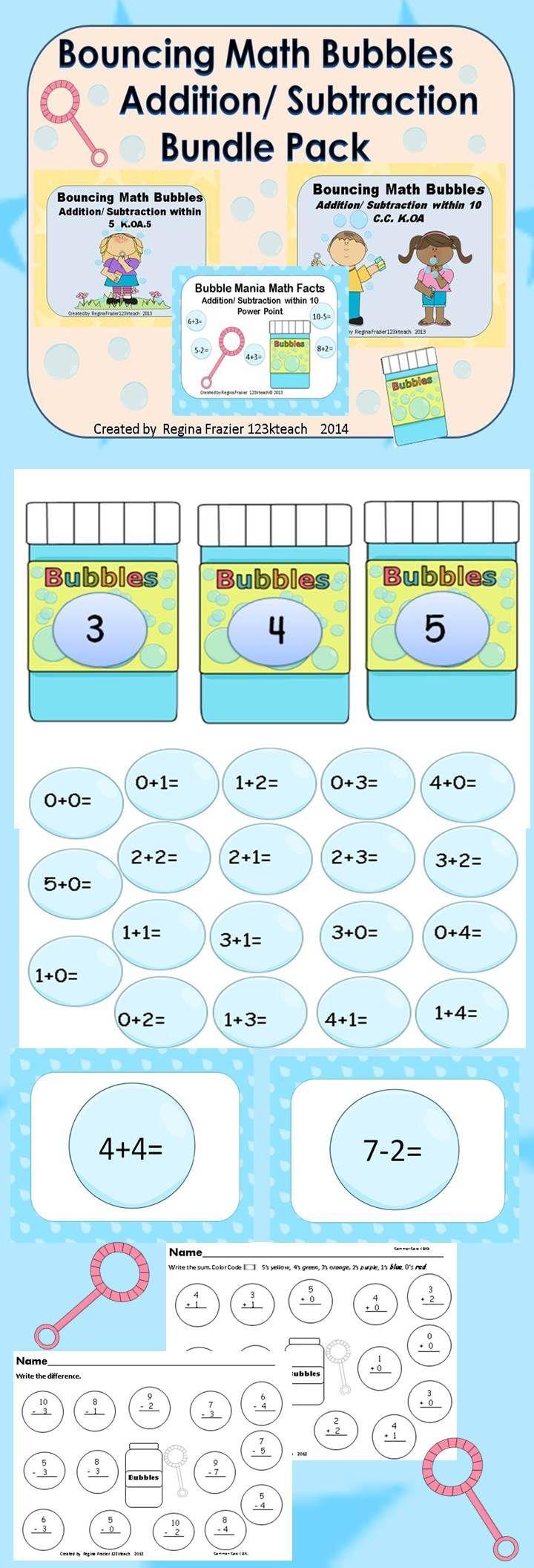 Addition & Subtraction Math Bundle Bubble Theme | Worksheets ...