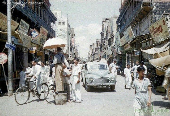 Anarkali bazaar im 1960 history of lahore pakistan for Bano bazar anarkali lahore