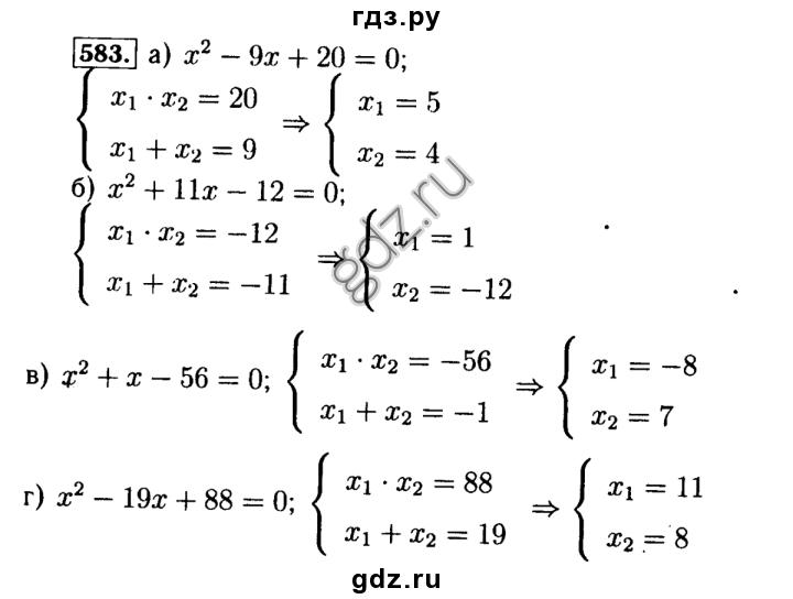 Гдз по алгебре класс контрольные работы автор александрова  Гдз по алгебре 7 класс контрольные работы автор александрова