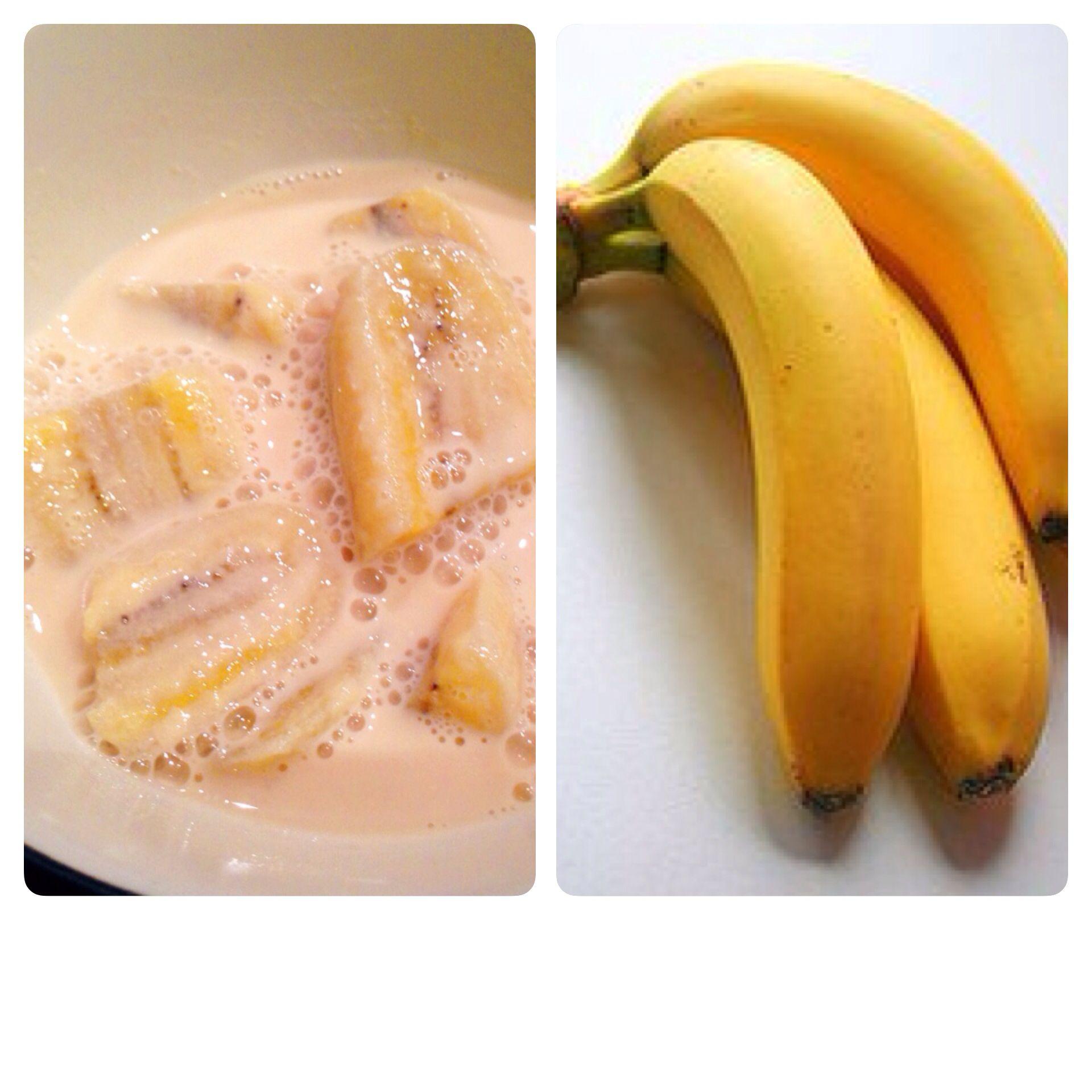 Who is useful banana bath 62