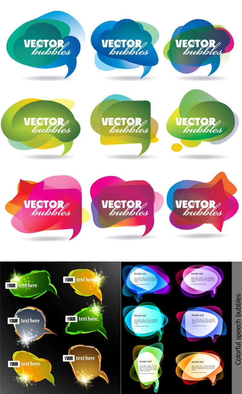 Abstract speech clouds vector. 3 sets with 21 templates of