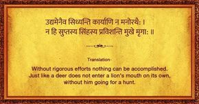 food for thought mantras and shlokas sanskrit quotes gita