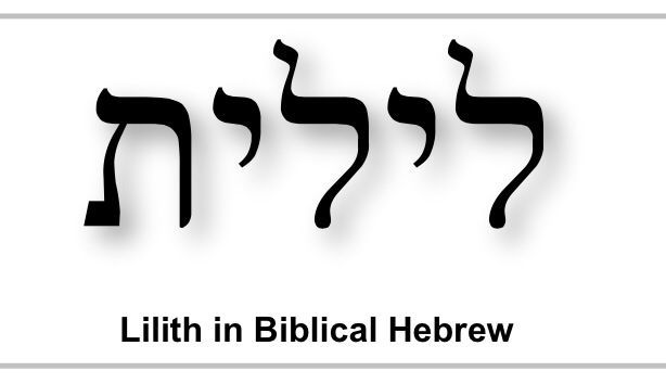 The Hebraic Name of Lilith. | Lilith symbol, Female demons ...