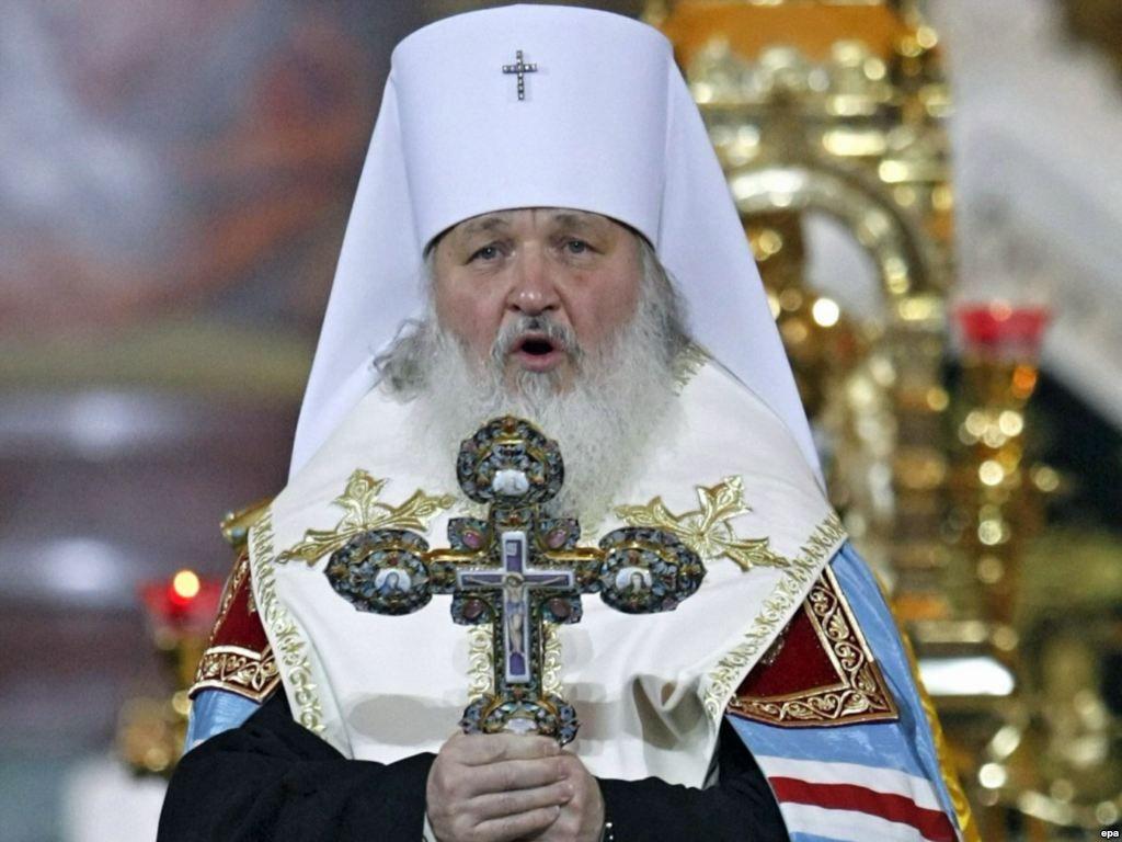 Kirill Russian Russian