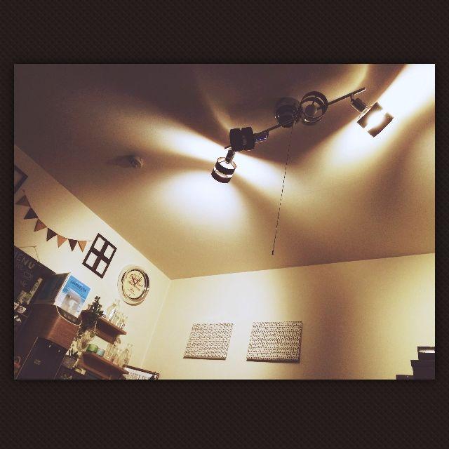 壁 天井 天井 ニトリ ガーランド アルテック などのインテリア実例