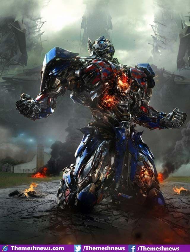 Transformers 5 Wiki