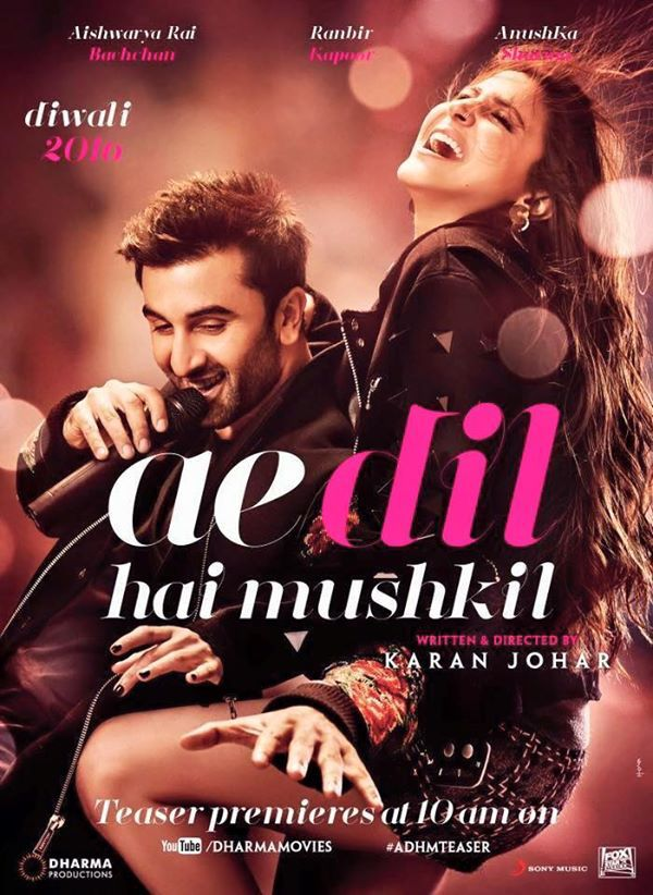 2016 Hindi Songs Lyrics