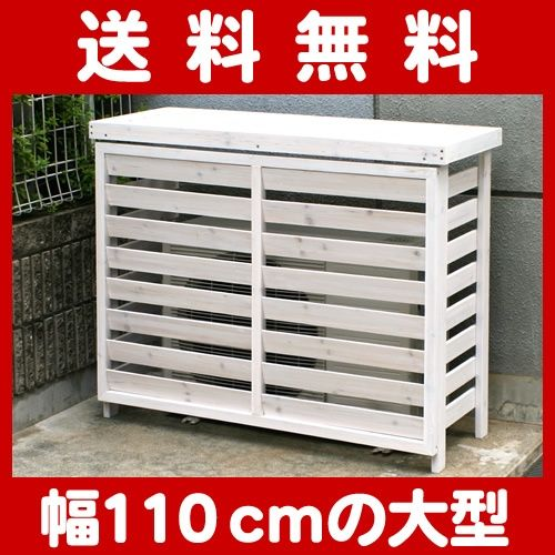 Slats Horizontal Air Conditioner Cover Air