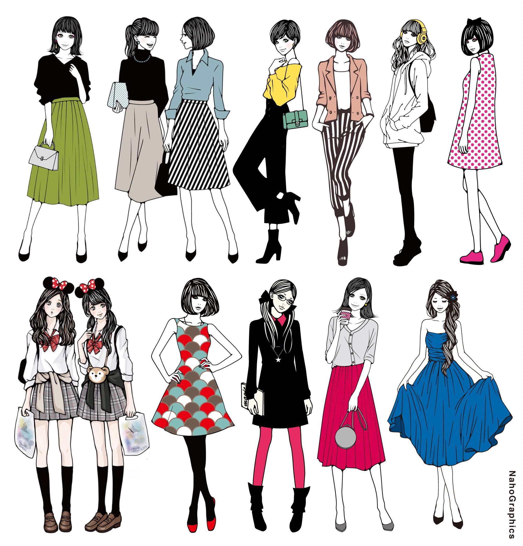 女性の全身イラスト集 2 イラスト 女の子 イラスト 服 イラスト集
