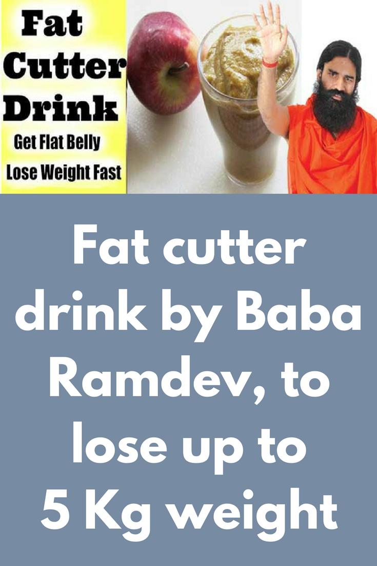 fat cutter salt drink in hindi