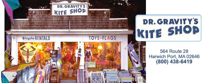 Cape Cod Daily Deal with Dr Gravity's Kite Shop. Dr. Gravity's Kite & Toy Shop has been a Cape Cod, MA fixture for 38 years under the same ownership. Dr. Gravity's is considered a must stop by thousands on their visits to the Cape.    Located in the quaint village of Harwich Port at the Cape's elbow, the Dr's vast selection of kites, kite accessories, windsocks, flags and unique toys is unsurpassed. http://www.capecoddailydeal.com/