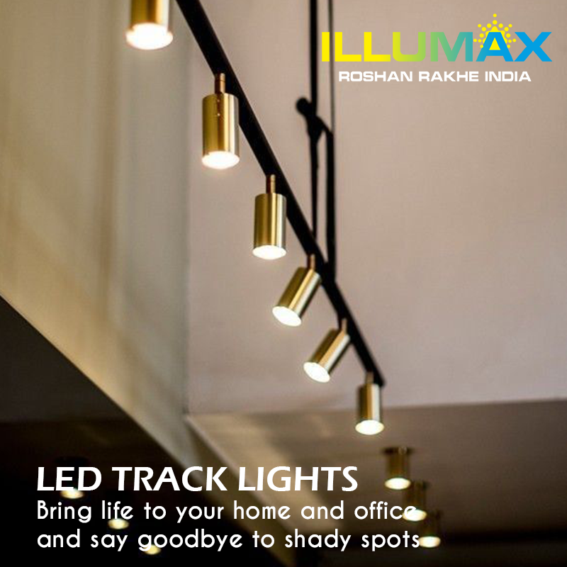illumination offers led track lights that give the perfect light