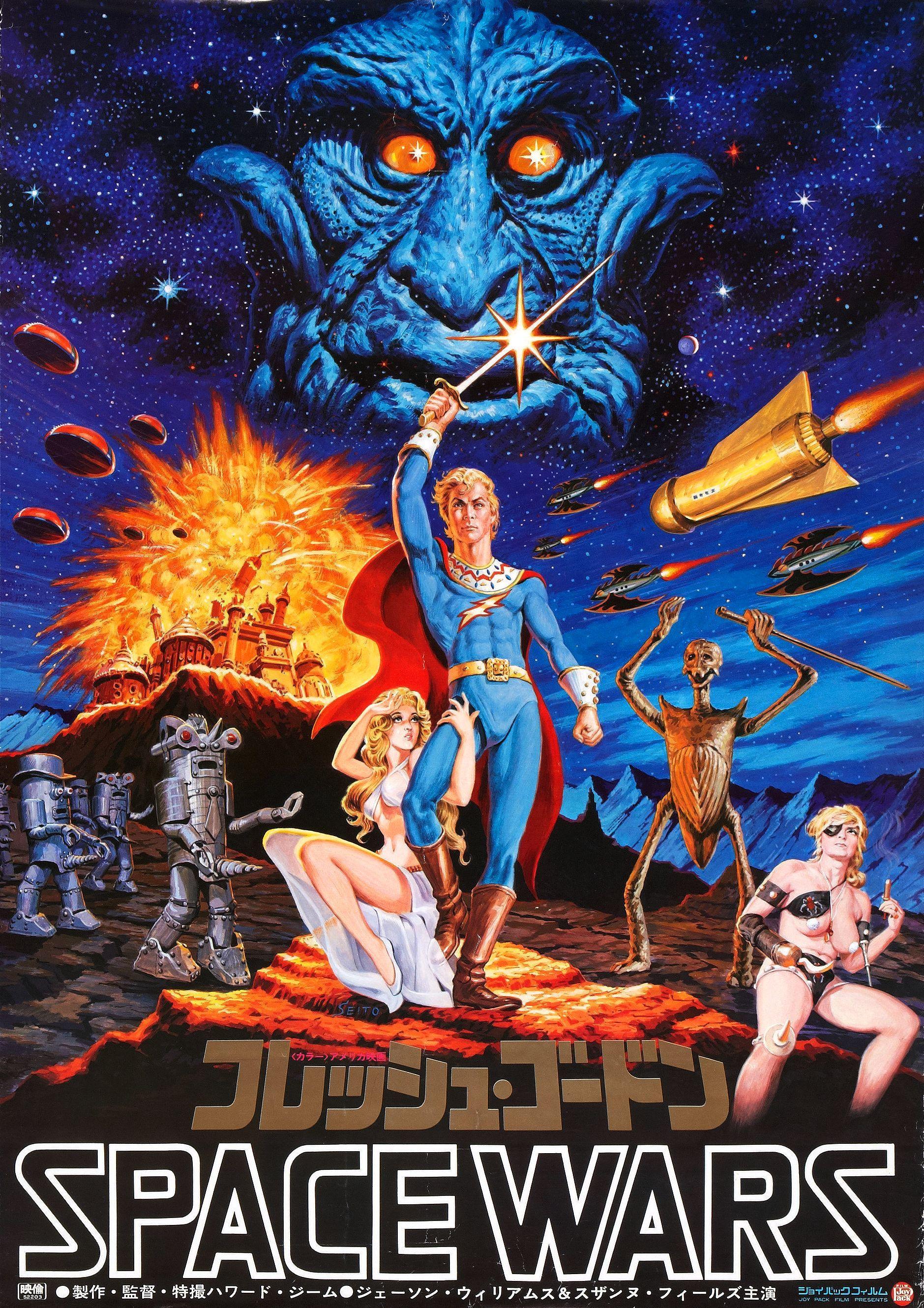 Download Flesh Gordon Full-Movie Free