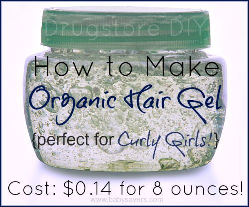 How to Make Homemade Organic Hair Gel for Under $0.02 Ounce! DIY homemade organic hair gel recipe. 2 ingredients from the ktichen and it only takes 15 minutes!DIY homemade organic hair gel recipe. 2 ingredients from the ktichen and it only takes 15 minutes!
