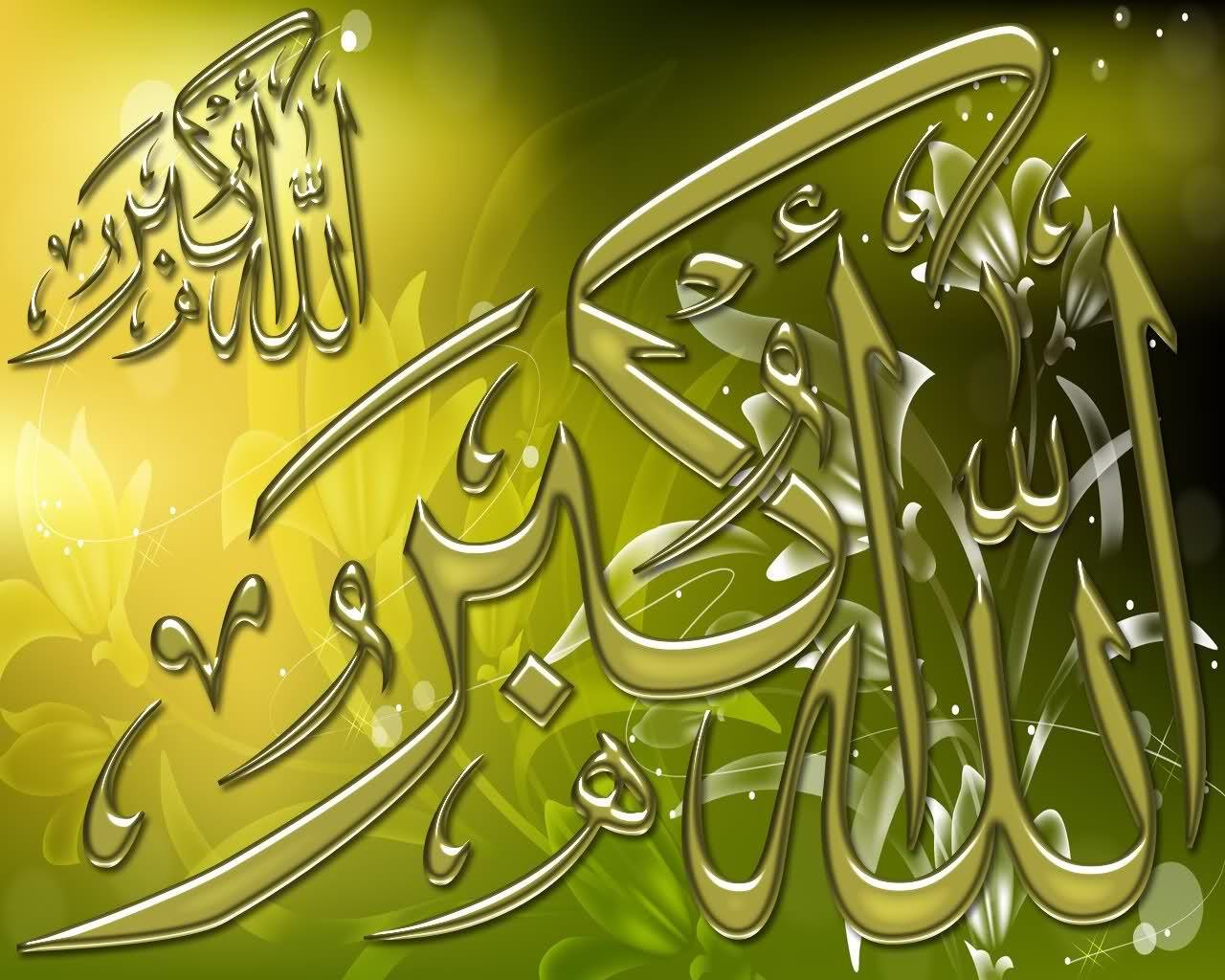 allah ho akbar hd wallpaper hd wallpapers islamic wallpaper islamic art calligraphy