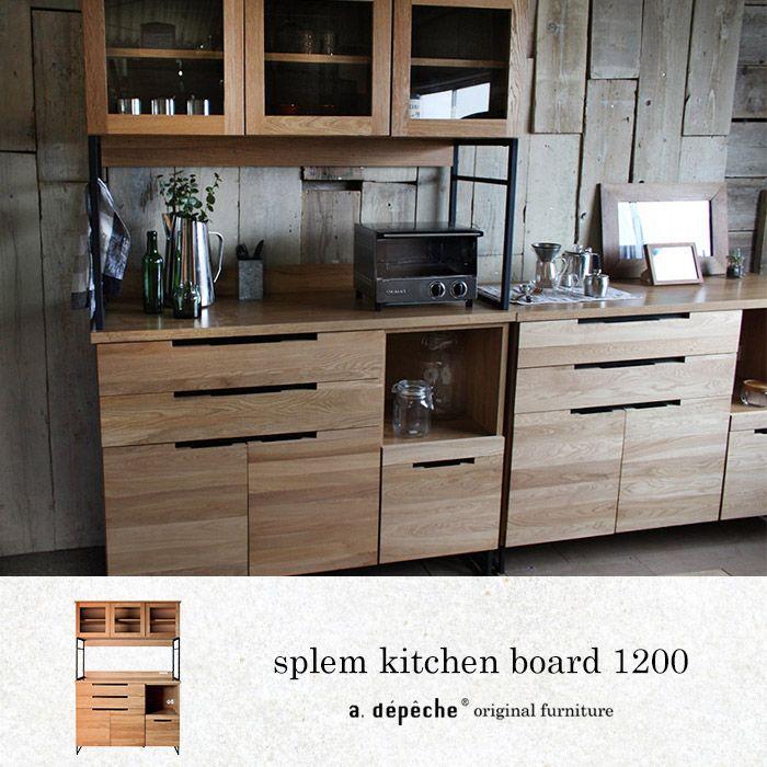 楽天市場 アデペシュ 食器棚 北欧 スプレム キッチンボード 1200 炊飯
