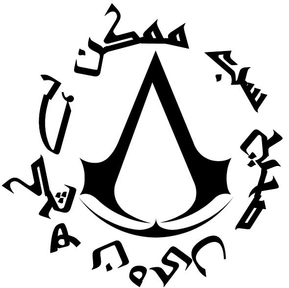 Assassin S Creed Emblem And The Creed Itself In Urdu Assassin S Creed Simbolo Tatuajes Assassins Creed Logo De Assassins Creed