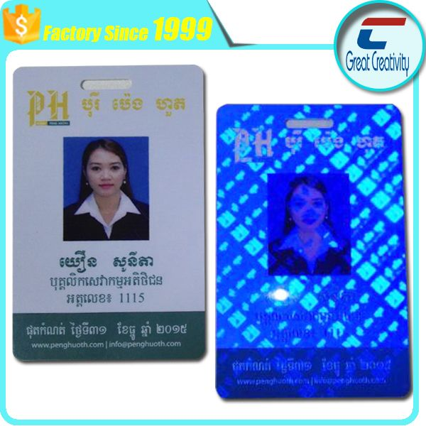 Thickness Mm Mm Hole Pouch Pvc Plastic Id Card Overlay