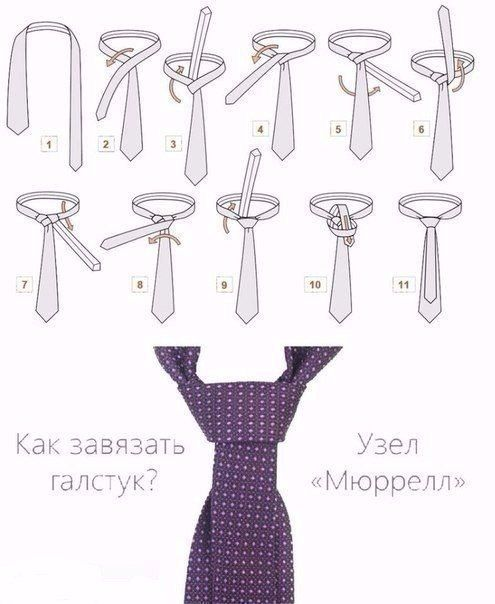 Reverse Knot Tie Tying - How to